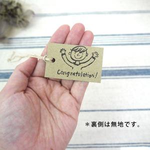 ギフトタグ(congratulation・Happy Birthday)