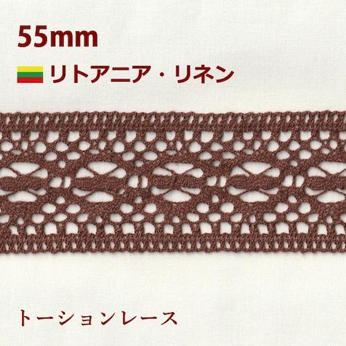 リトアニア製リネン トーションレース  麻トーションレース  縁取り 装飾 10cm単位 ハンドメイド 55mm幅 ブラウン