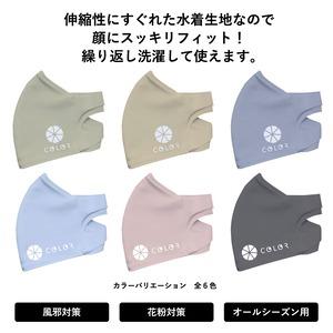 50枚セット【デザインデータ入稿】オリジナルデザインマスク
