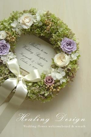 ウェディング ウェルカムボード リース(アンティークグリーンアジサイ&ラベンダーローズ)結婚式 ガーデンウェディング プリザーブドフラワー