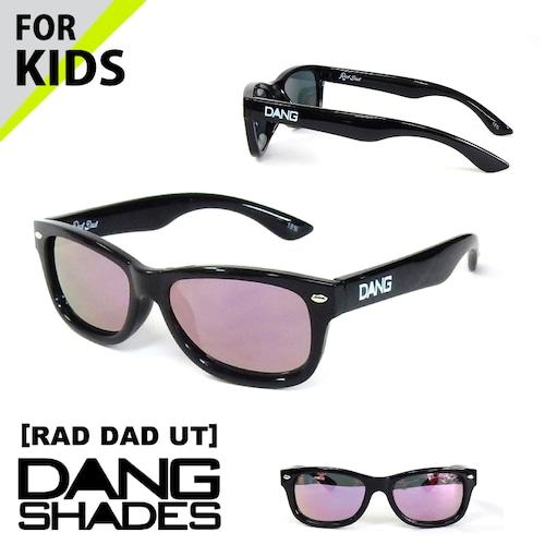 DANG SHADES (ダン・シェイディーズ) Rad Dad UT (ラッドダッド) vidg00398 サングラス ケース 付属 アウトドア キャンプ ウィンター スポーツ スノボ スキー 紫外線 メガネ 眼鏡 グラス おしゃれ かっこいい カラー ライト 子供 小学生 女の子 男の子
