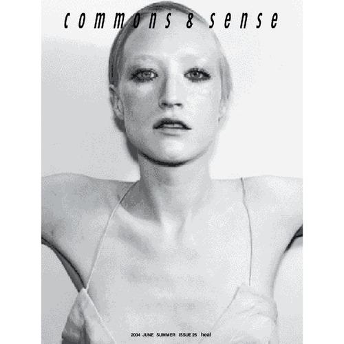 commons&sense ISSUE26