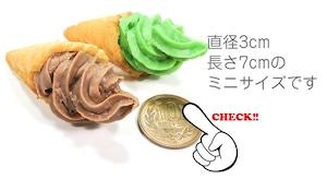 ソフトクリーム 食品サンプル キーホルダー ストラップ