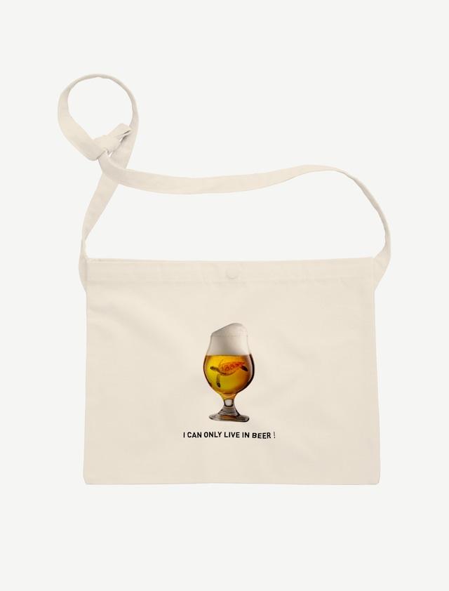 【ビールの中でしか・・・ウミガメ】サコッシュ(ナチュラル)