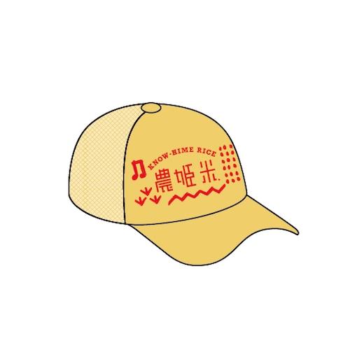 農姫米キャップ 岩田 美香モデル(送料:600円〜)