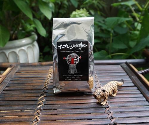 環境保護活動支援コーヒー イプレリコーヒー 深煎り