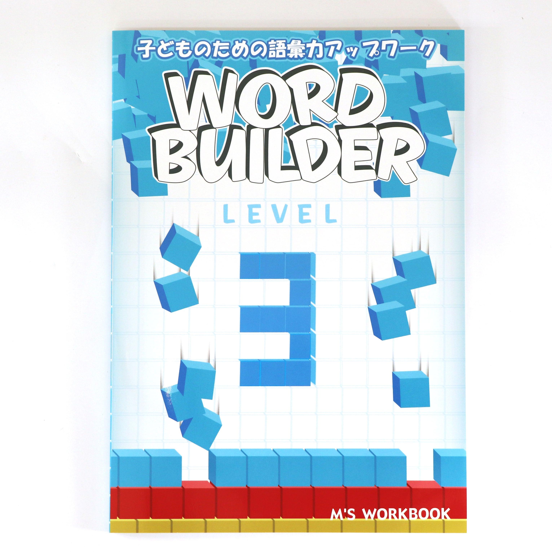 【Word Builder 3】