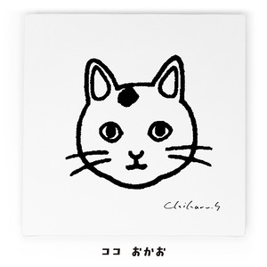 【直筆サイン入り】ココ キャンバス・アート No.0011