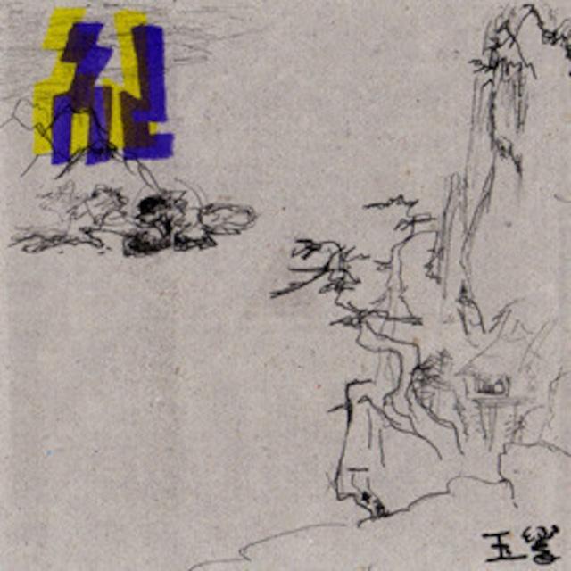 K2 – 玉響(Tamayura)(CD)