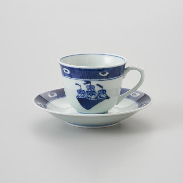 "【青花】""渕濃帆船"" 百合型コーヒー碗皿"