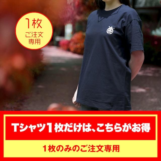 【1枚のみご注文専用】学業成就・厄除け 守り神・鍾馗(しょうき)さんTシャツ