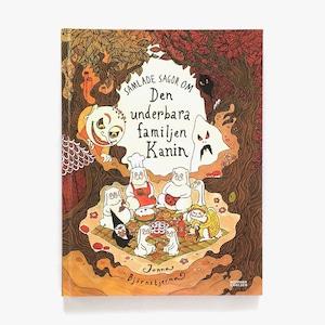 ヨンナ・ビョルンシェーナ「Samlade sagor om den underbara familjen Kanin(おとうとうさぎのおはなし集)」《2015-01》