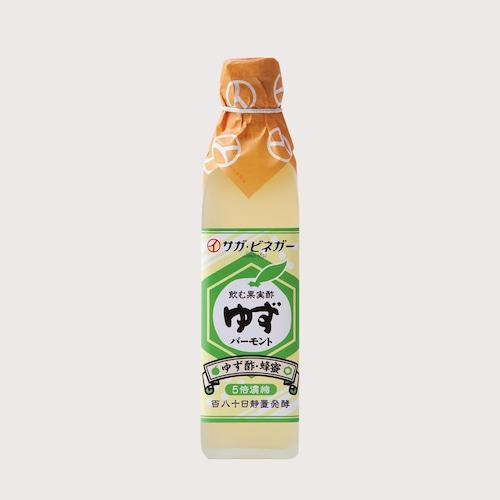 【飲む果実酢】300mlゆずバーモント