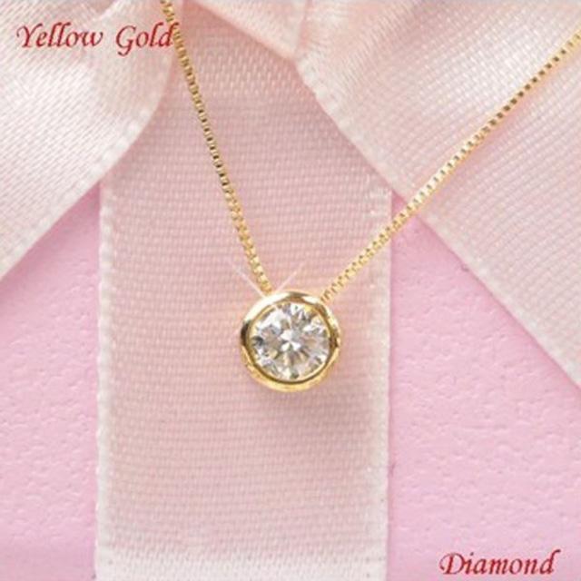 18金ダイヤモンドネックレス ヌーディーハート フクリン 一粒 0.2カラット イエローゴールド