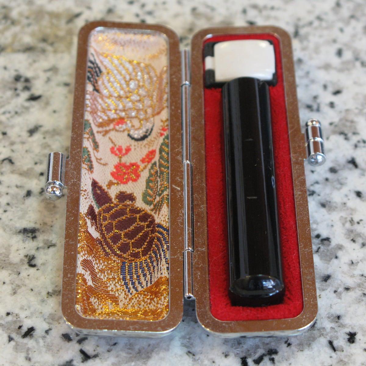 黒水牛 16.5 mm 実印(高級本革ケース付き)