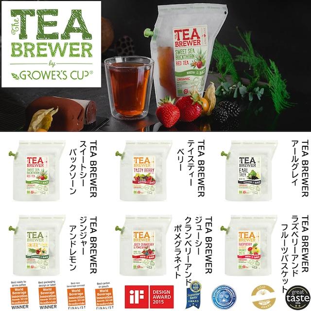The Brew Company ブリューカンパニー ハーブ HERB スペシャリティー 紅茶 TEA ティ 7 pack 本格 ドリップ 携帯 登山 キャンプ バーベキュー
