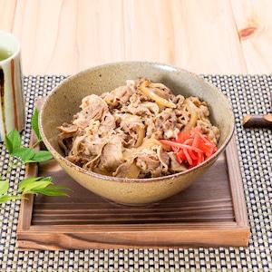 5食 すき家 牛丼の具 135g 【21000016】