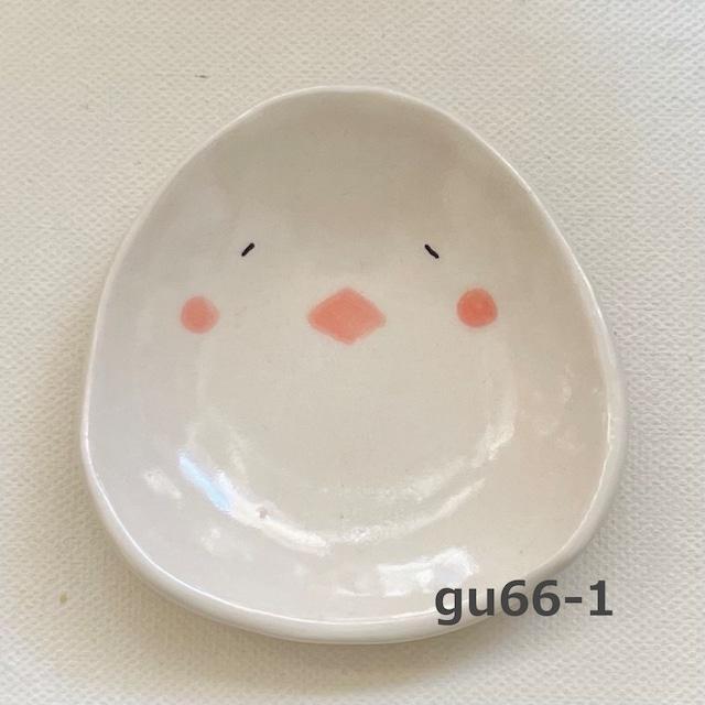 ごまうつわ とりのとり皿 文鳥風 gu66