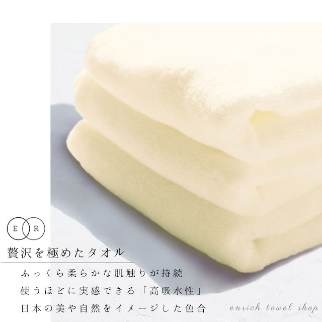送料無料!【バスタオル】 - 黄蘗 -kihada-  贅沢な肌触りが持続する今治タオル  贈り物 タオルギフト プレゼントにおすすめ
