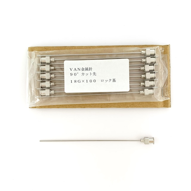 【工業・実験/研究用】 VAN金属針 90°カット先 18G×100 12本入(医療機器・医薬品ではありません)