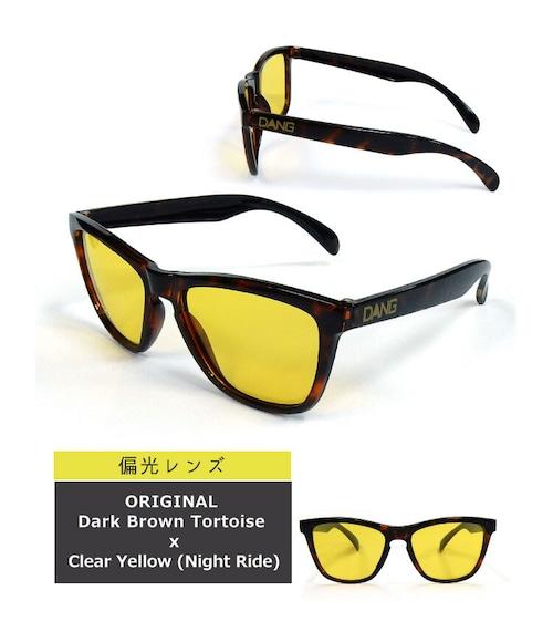 DANG SHADES (ダン・シェイディーズ) ORIGINAL //偏光レンズ (オリジナル) vidg00143 サングラス ケース 付属 アウトドア ユニセックス メンズ レディース キャンプ ウィンター スポーツ スノボ スキー 紫外線 メガネ 眼鏡 グラス おしゃれ かっこいい カラー ライト 運転 ドライブ