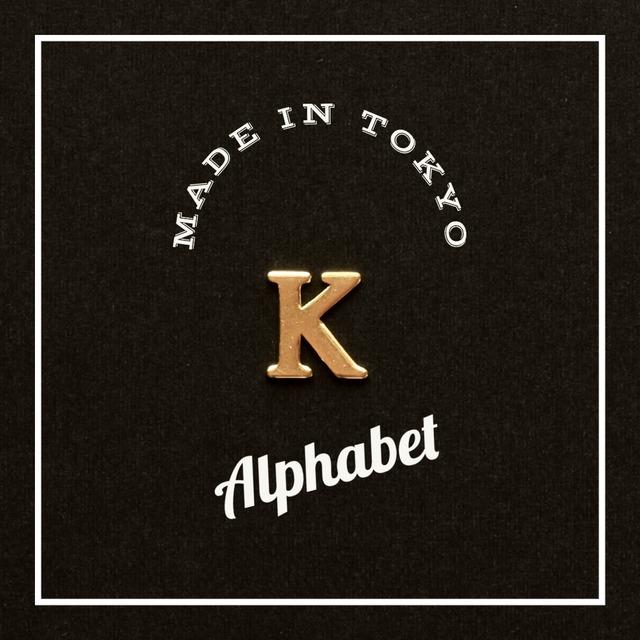 【2個】チャーム アルファベット「K」(日本製、真鍮、無垢)