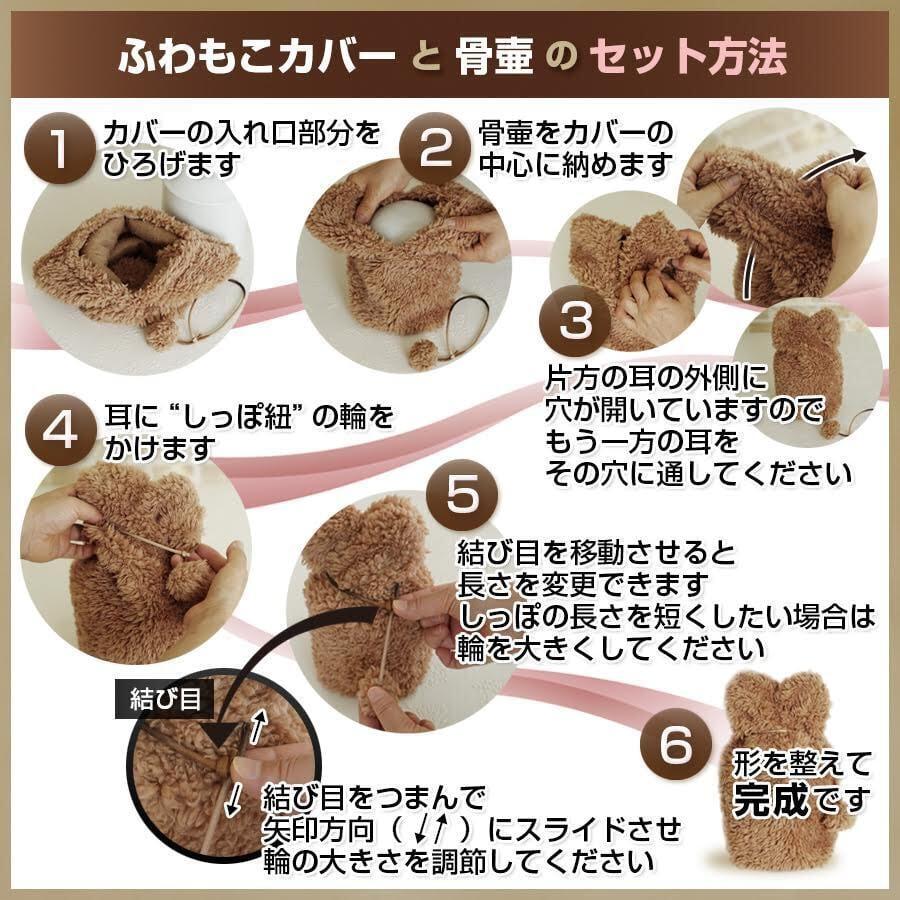 ふわもこカバー【選べる4色】中型犬〜大型犬サイズ 6寸用