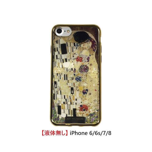 【液体無し】 ARTiFY iPhone SE(第2世代)/6/6s/7/8 メッキTPUケース クリムト キス AJ00523