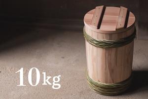 味噌樽 10kg