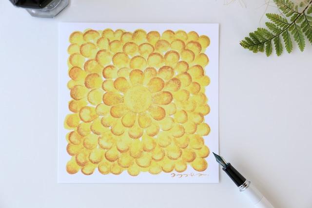 ayakart ポストカード(太陽の花)