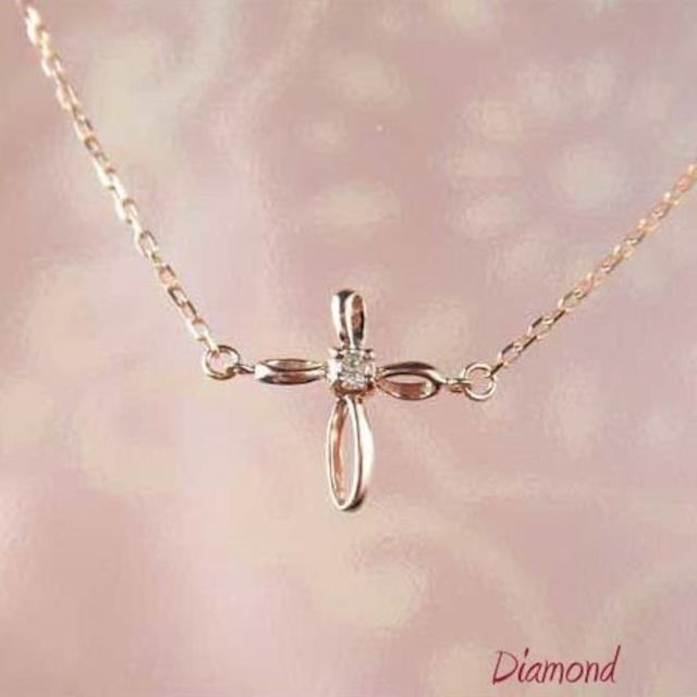 ダイヤモンド ネックレス 一粒 クロス 十字架 10金ピンクゴールド 妻 彼女 レディース