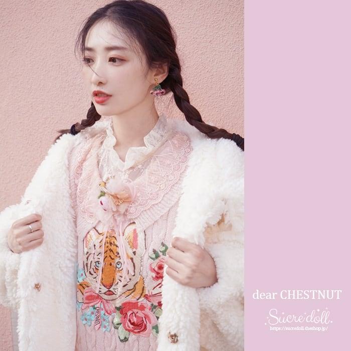 Tiger milk knit dress