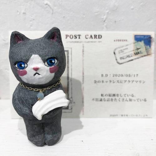 橋本京子 RU-DO~ルード~