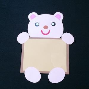 書きこめる掲示物の壁面装飾(ピンク)