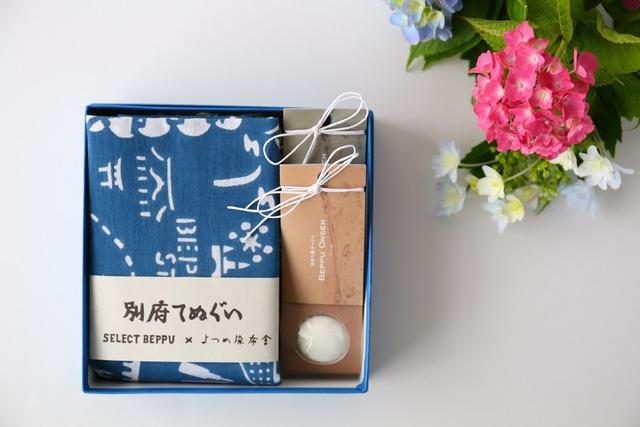 【大切な人への贈り物に】別府手ぬぐい&石鹸セット