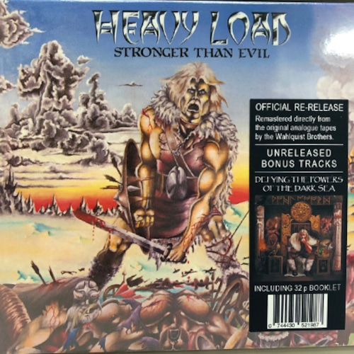"""HEAVY LOAD """"Stronger Than Evil"""" (輸入盤)"""