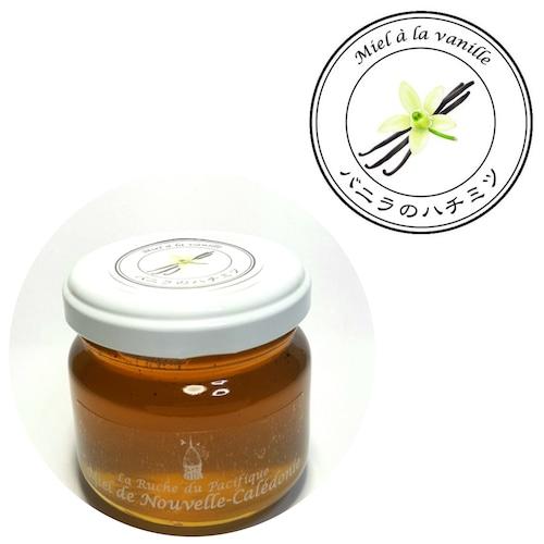 ニューカレドニア産バニラの非加熱蜂蜜100g