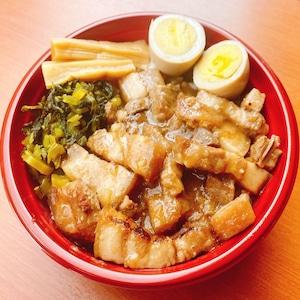 【単品】王様の角煮(メンマと高菜付き)台湾屋台のルーローハン!