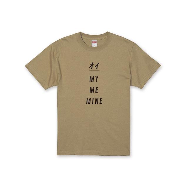 オイTシャツ (HONOTAdesign)