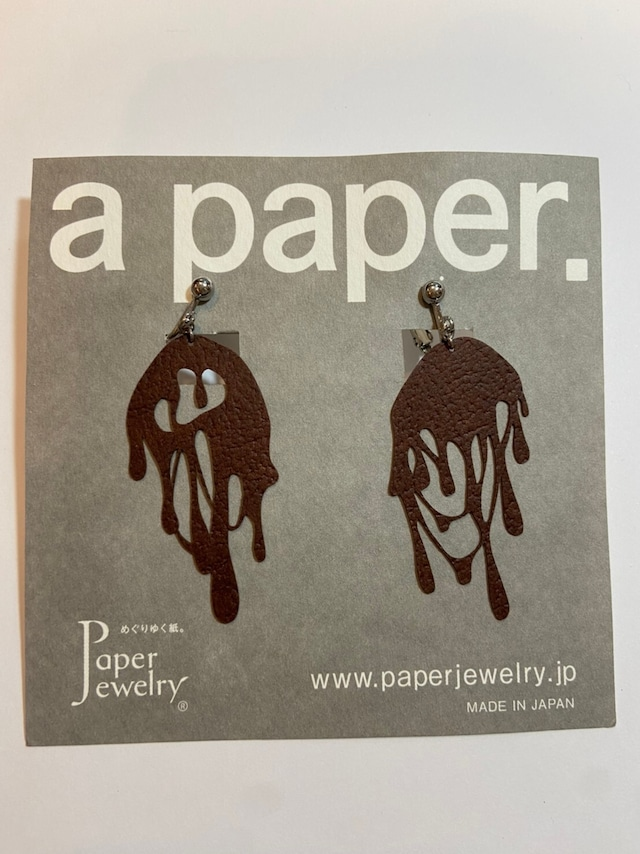 【Paper Jewely】チョコレート/イヤリング