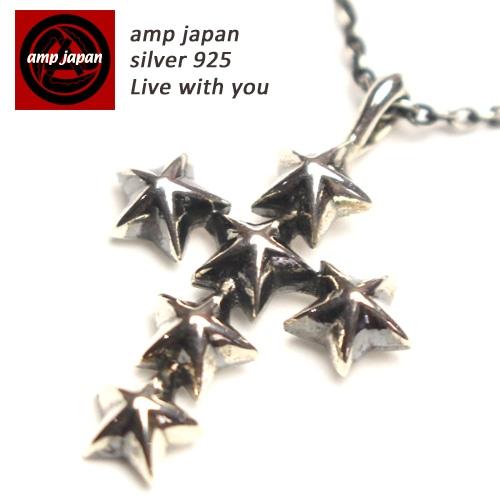 AMP JAPAN/アンプジャパン  スタークロスネックレス 16ajk-170