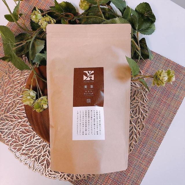 若葉農園 麦茶ティーバッグ 10g×18袋 自然栽培[宅急便]