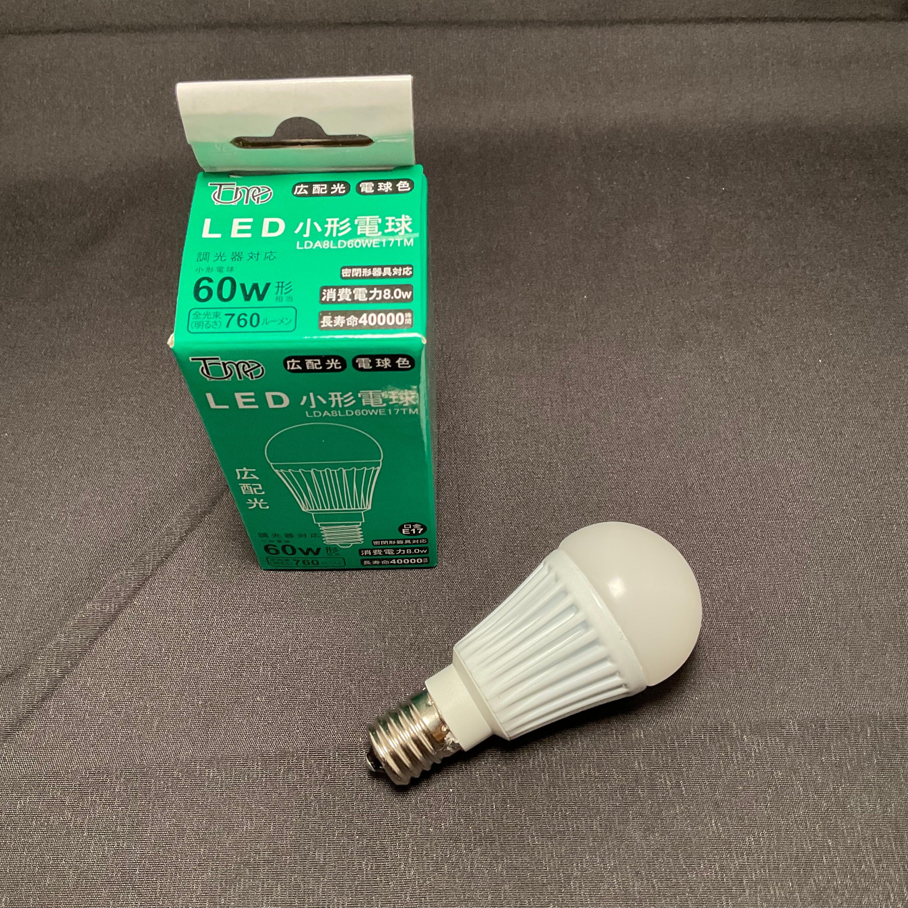 E17 60W相当《調光器対応》 広配光型(LED電球)