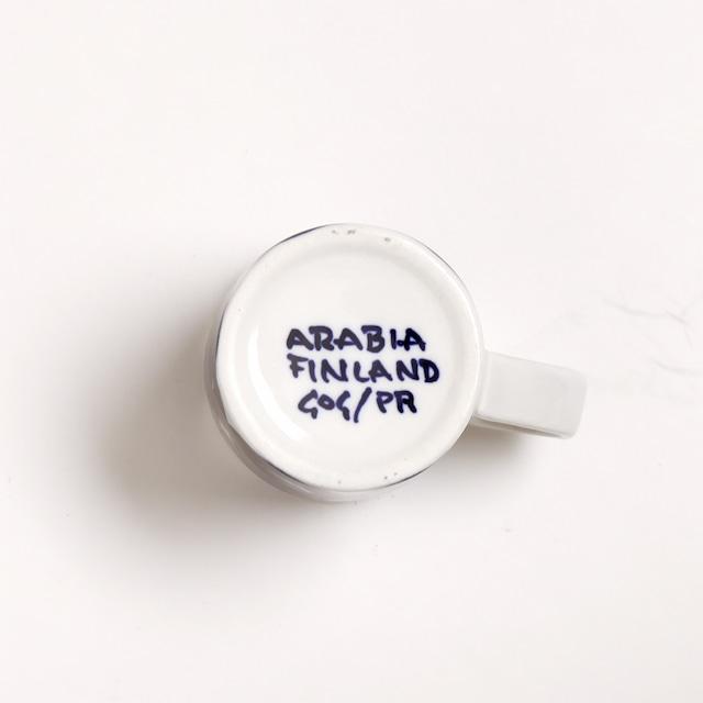 ARABIA アラビア Haarikka ハーリッカ デミタスコーヒーカップ - 6  北欧ヴィンテージ
