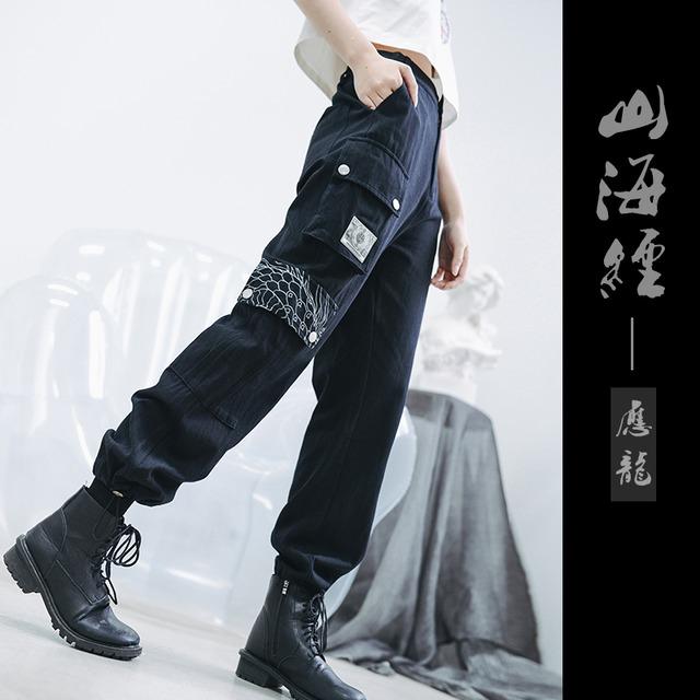 【古怪舍シリーズ】★ズボン★ ボトムス カジュアルパンツ ポケット付き ブラック 黒い M L XL 男女兼用