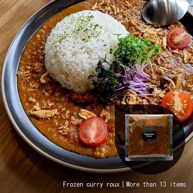 Frozen curry roux / More than 14 items (EN)