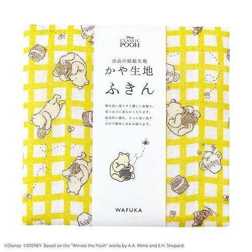 【日本製】Disney ディズニー かや生地 ふきん 『 プーさん とはちみつ』 奈良の 蚊帳生地