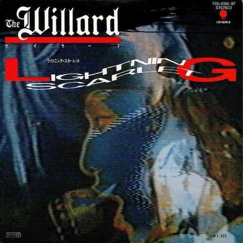 【7inch x2・国内盤】ウィラード / ライトニング・スカーレット