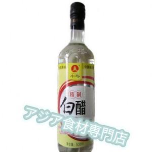 【常温便】水塔白醋(お酢)