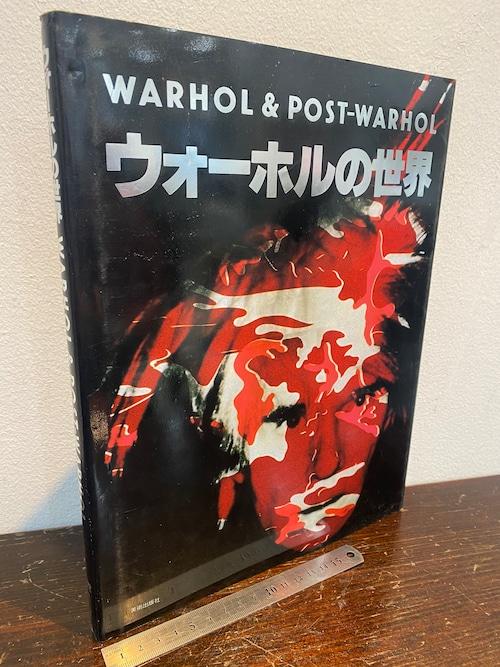 90's ウォーホルの世界 WARHOL&POST-WARHOL